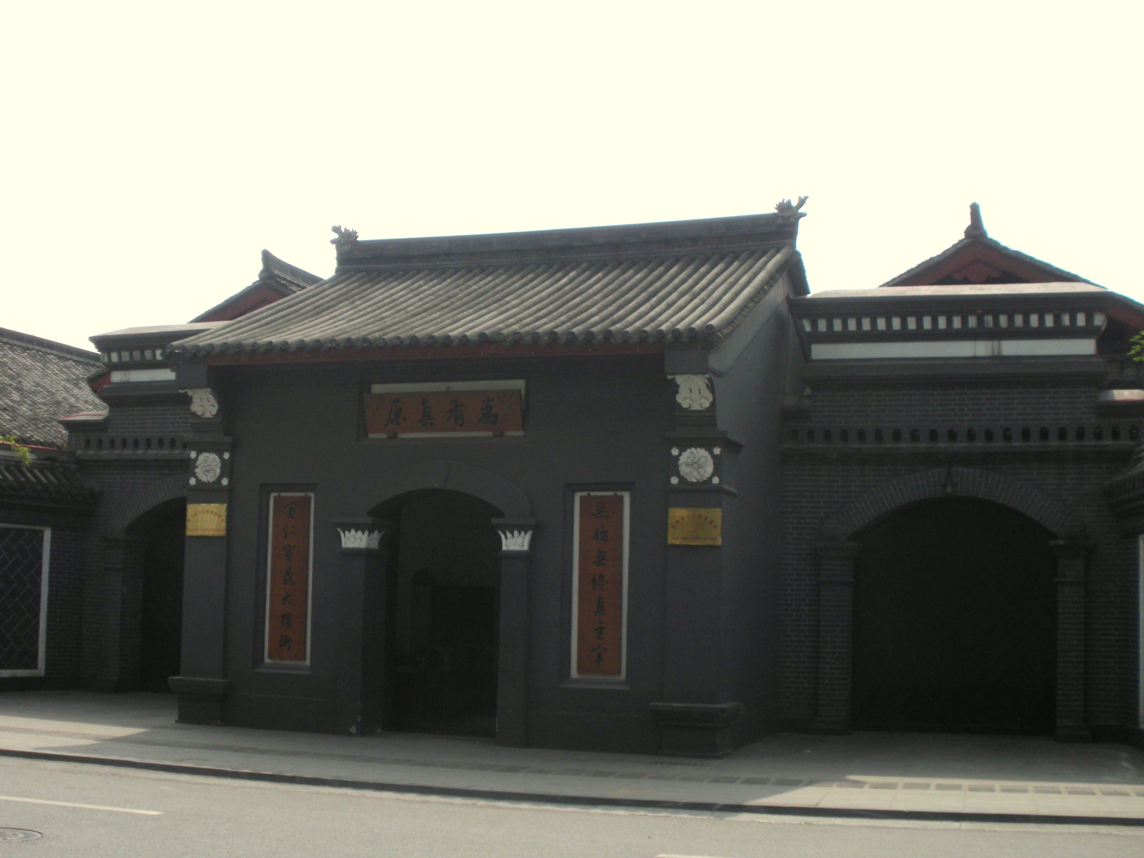 很有中国衙门风格的前大门