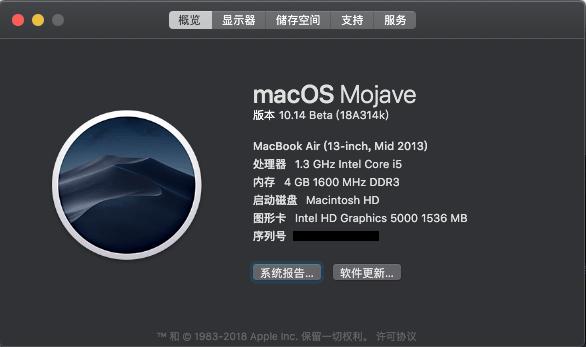 macOS >> 关于本机 >> 概览