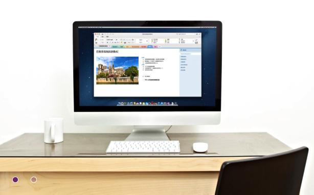 OneNote推出Mac版
