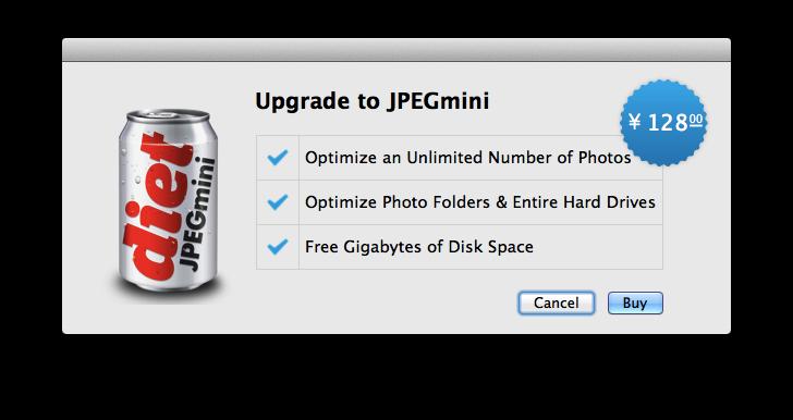 升级JPEGmini到专业版解锁更多功能